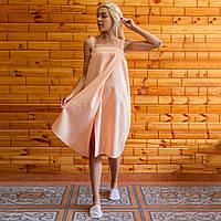 Рушник вафельний (кілт-парео) з лямками 90х150 см персиковий