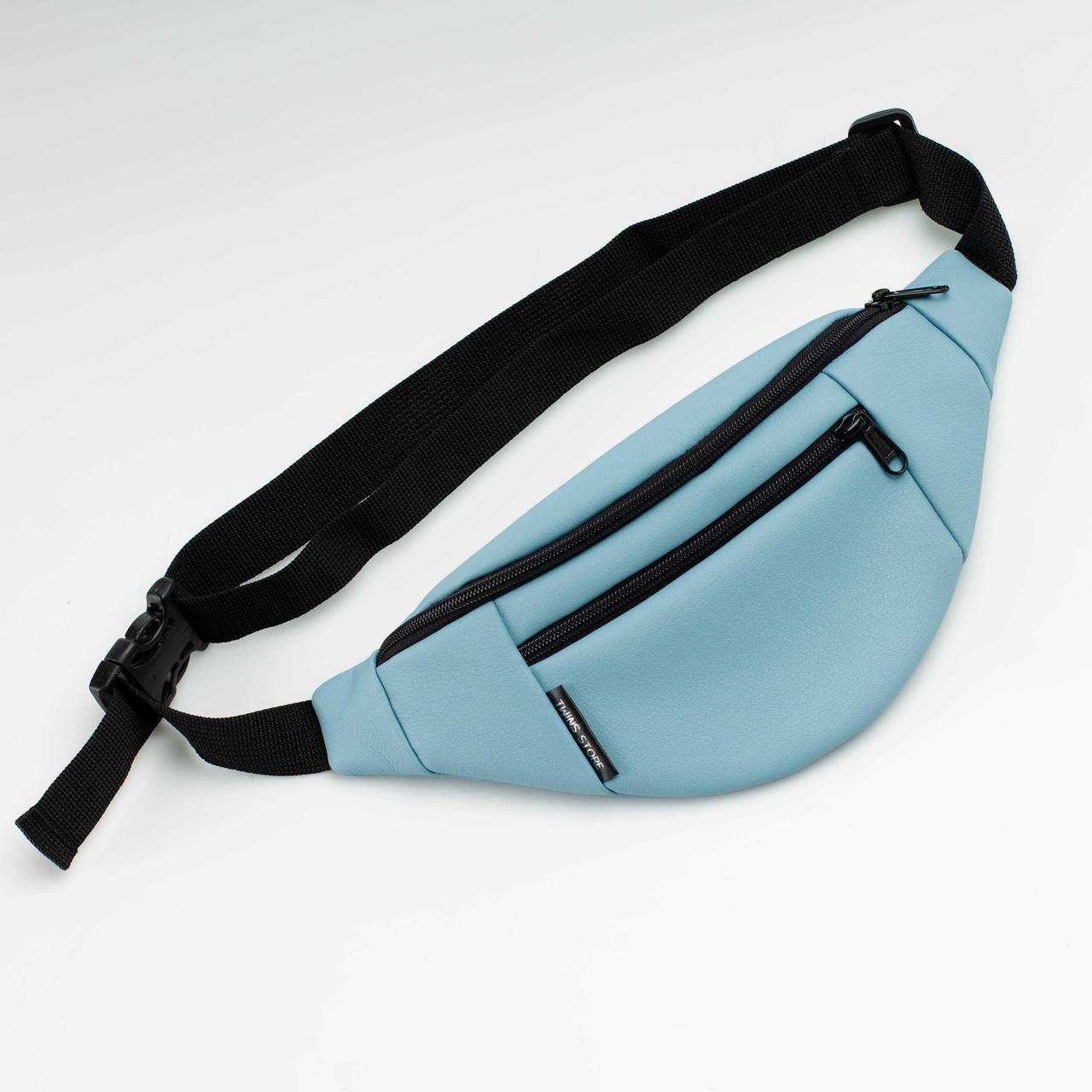 Поясная сумка Twins кожаная голубая