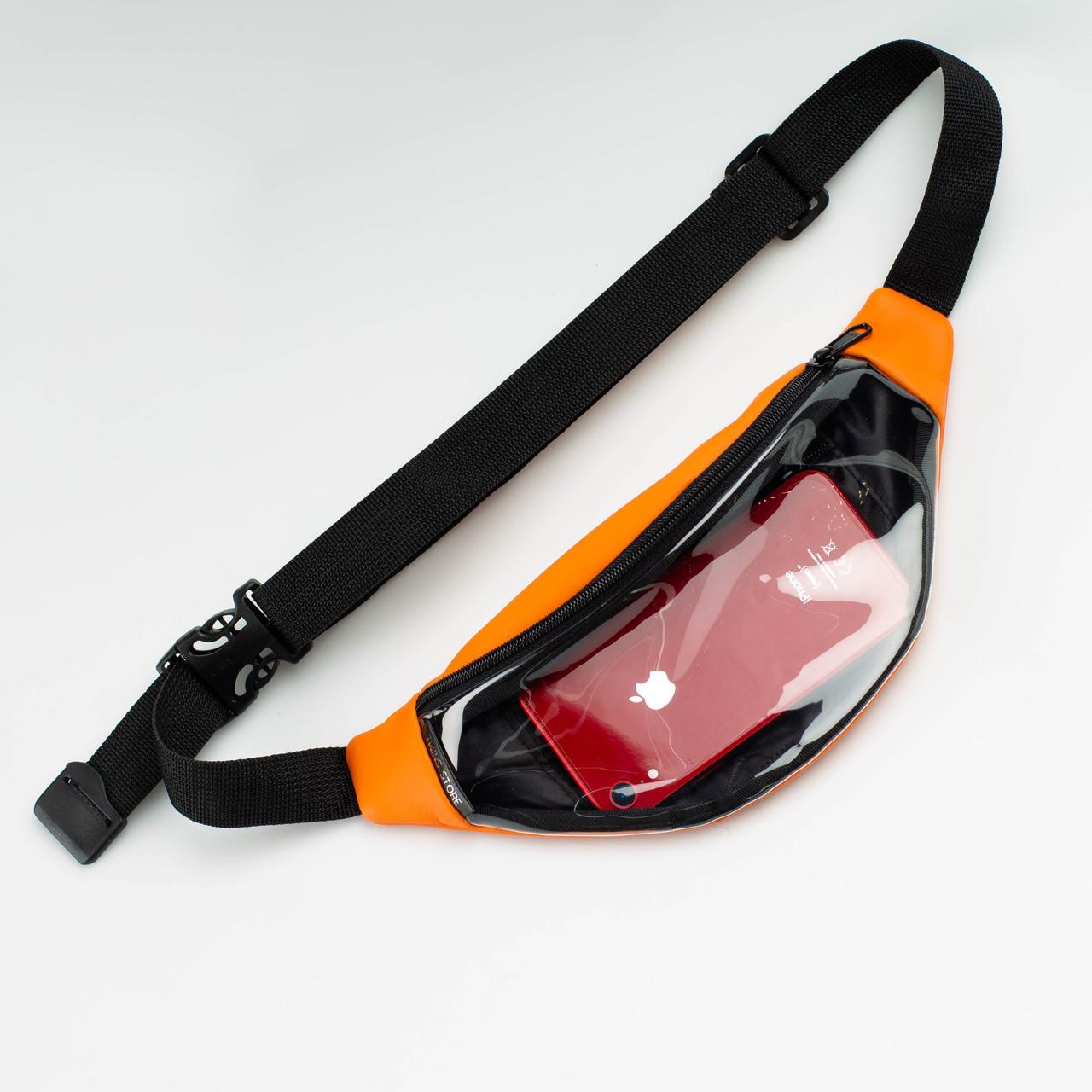 Поясная сумка Twins оранжевая прозрачная