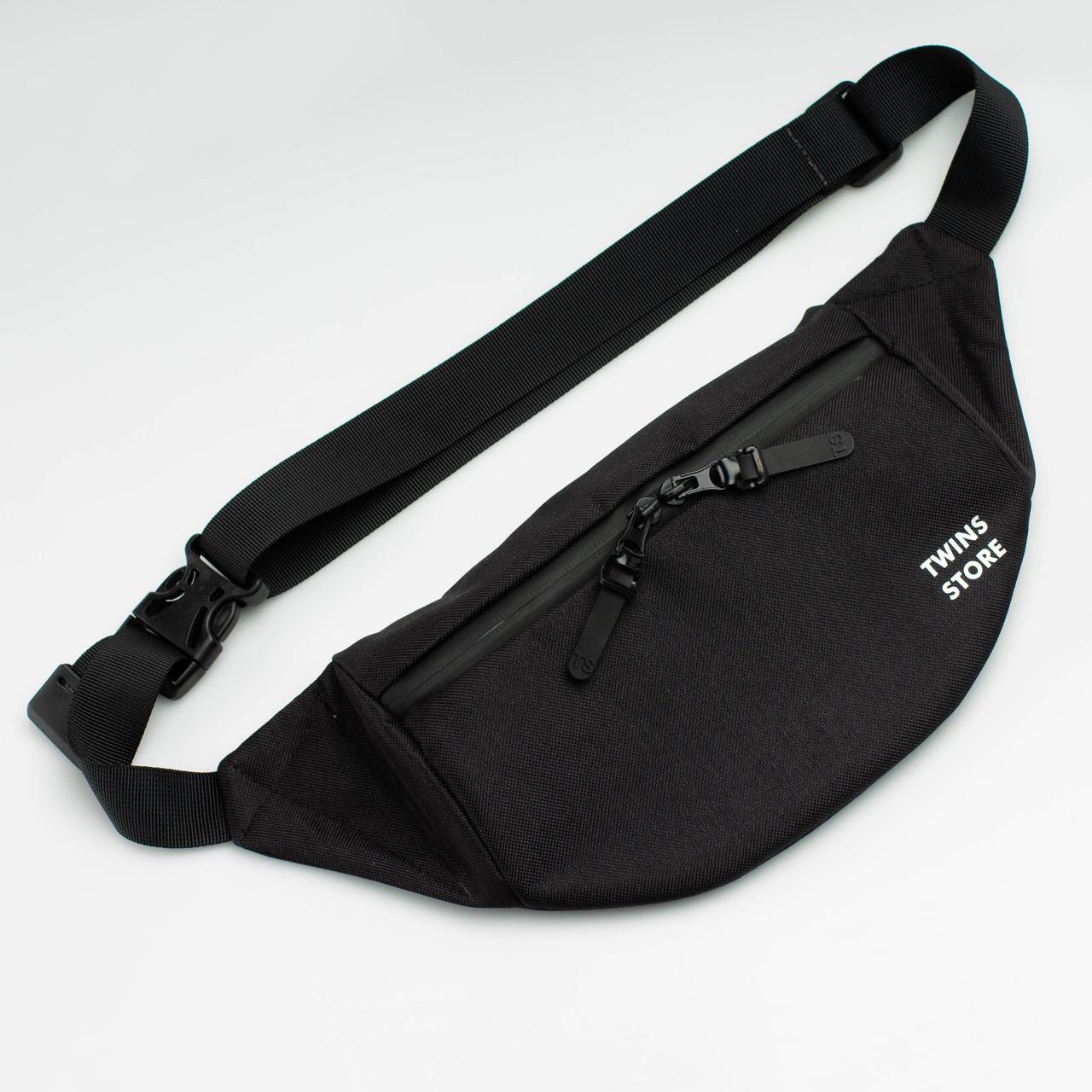 Поясная сумка Twins Large черная