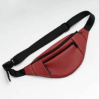 Поясная сумка Twins кожаная бордовая, фото 1