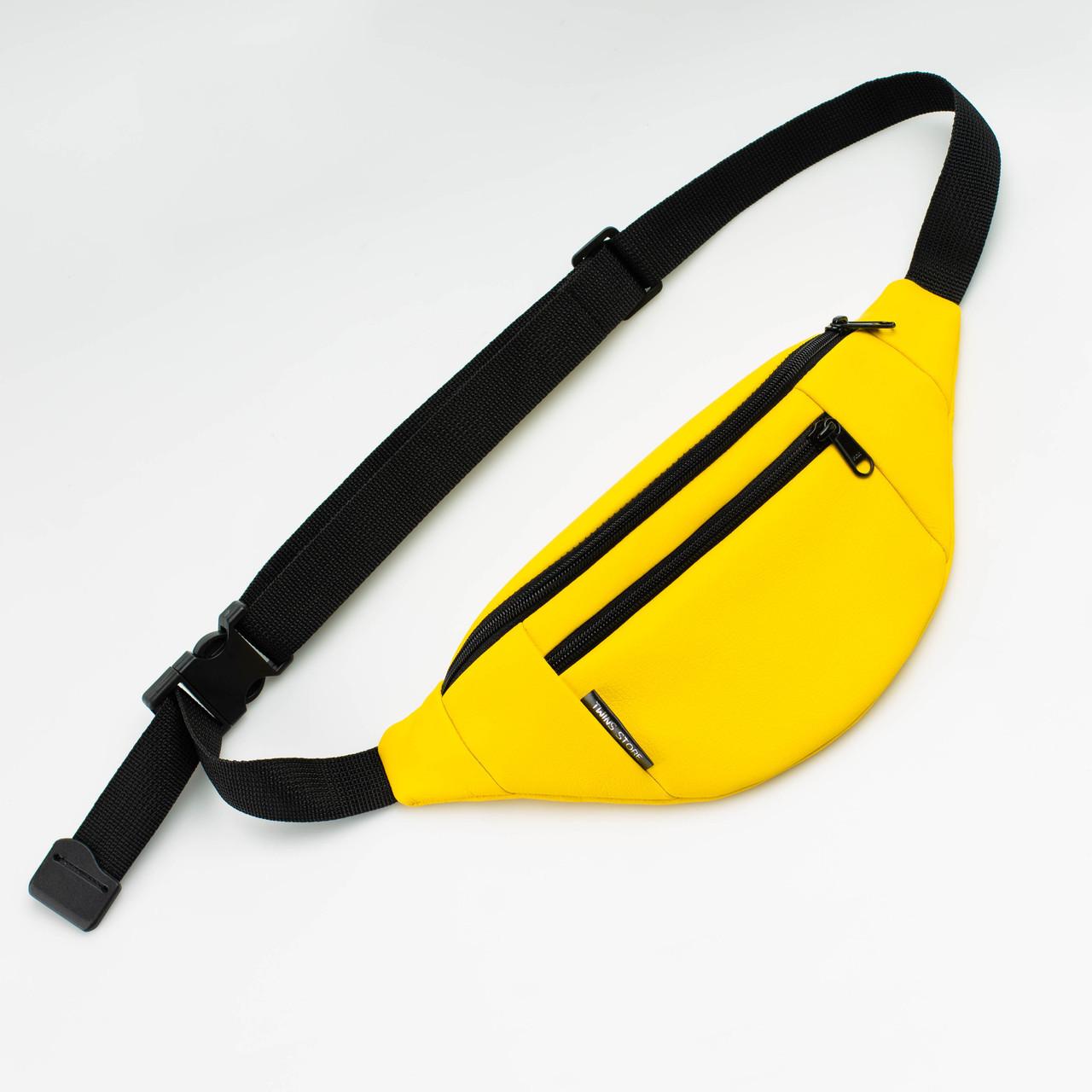 Поясная сумка Twins кожаная желтая