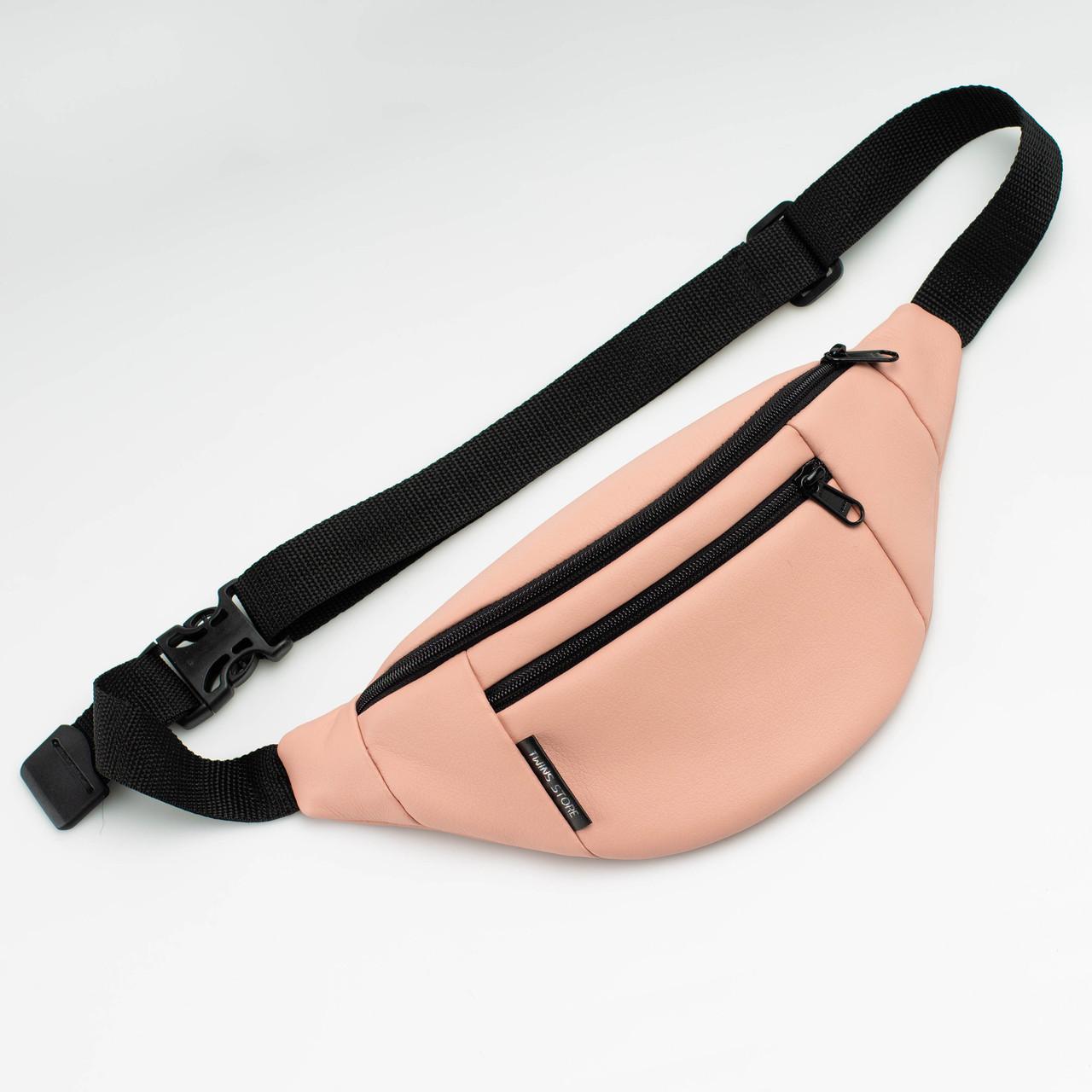 Поясная сумка Twins персиковая