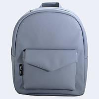 Рюкзак кожаный Twins cветло-серый