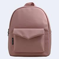 Рюкзак кожаный Twins персиковый