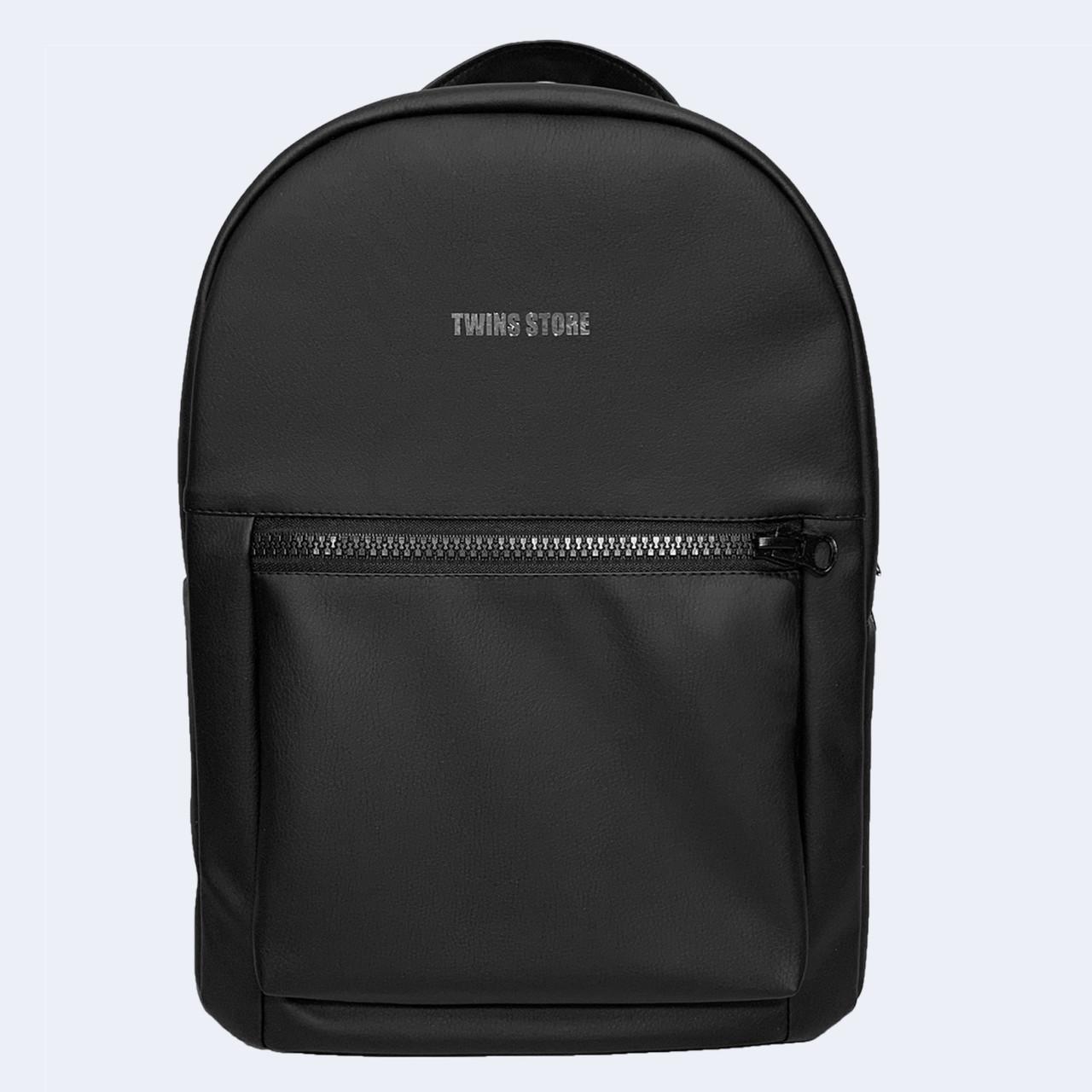 Рюкзак кожаный Twins Medium черный