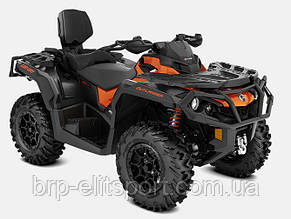 Outlander MAX XT-P 1000R Phoenix Orange & Carbon Black
