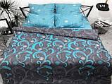 Комплект постельного белья полуторный Бязь GOLD 100% хлопок Марсель, фото 2
