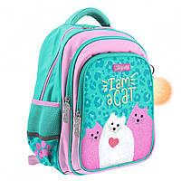 Рюкзак шкільний S-44 I am a cat, 1Вересня