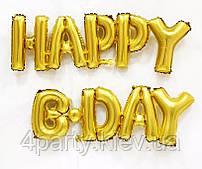 Надпись фольга Happy B-Day (золото) 3207-0081
