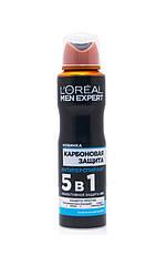 L'Oreal Men Expert Дезодорант-Антиперспирант спрей Карбоновая защита 48 часов 5 в 1