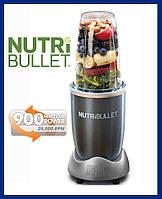 Акция!!! NutriBullet НутриБуллит, кухонный мини комбайн NutriBullet, Домашний блендер, 900 Вт