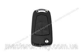 Заготівля выкидного ключа OPEL Astra, Omega, Vectra 2 кнопки, 133#