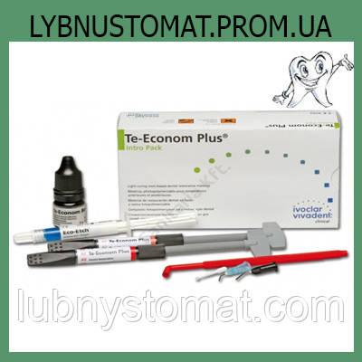 Те-Эконом,Te-Econom Plus, Ivoclar Vivadent-набор 4шпр.+бонд 4г