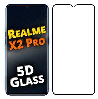 Защитное стекло 5D для Realme X2 PRO (реалми х2 про)