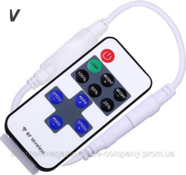 Діммер MINI 12A, Радіочастотний (11 кнопок на пульті)