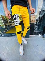 """Джинсы мужские летние """"рваные"""" MN Jeans ярко-желтые"""