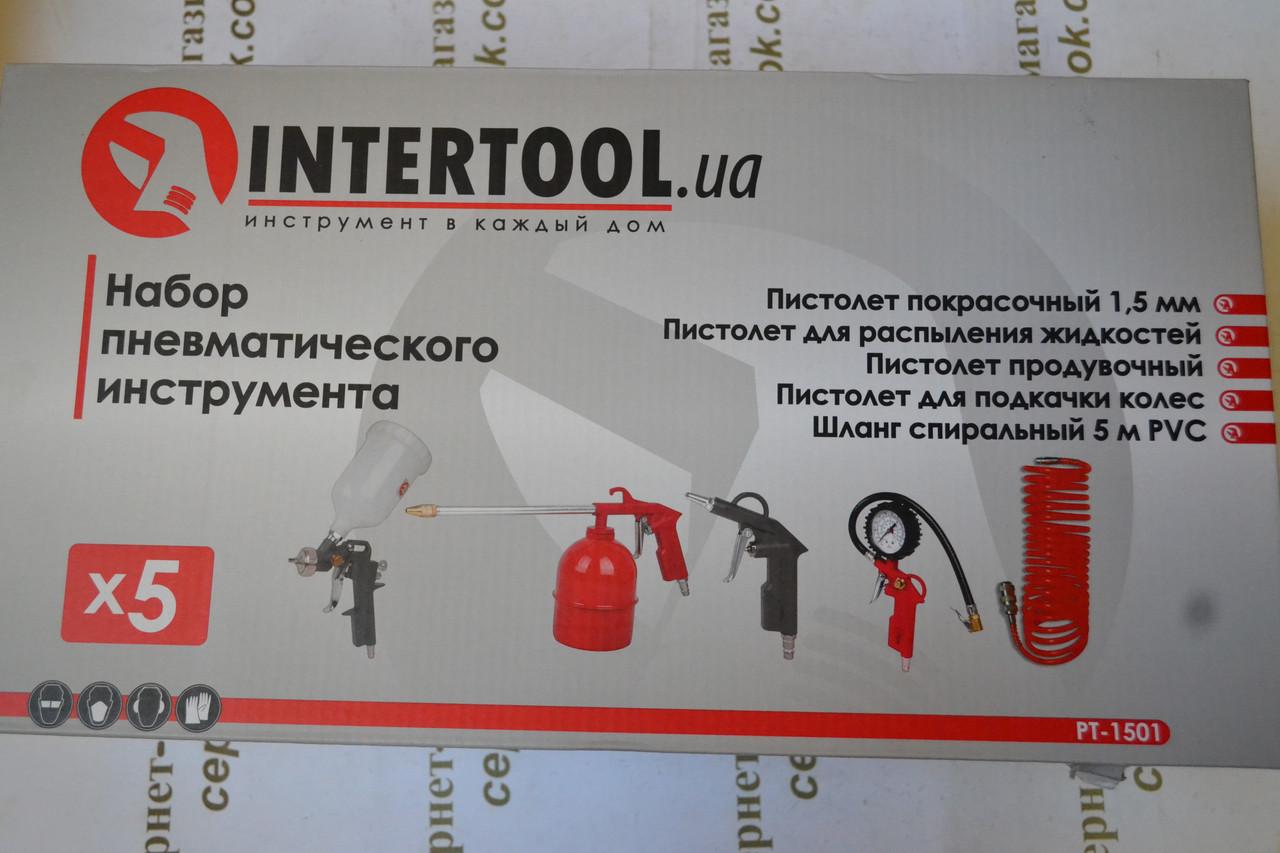 Набір для фарбування пневматичний 5 од INTERTOOL PT-1501