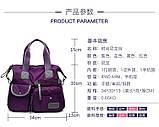 Тканинна модна жіноча сумка з кишенями ZA-2, фото 2