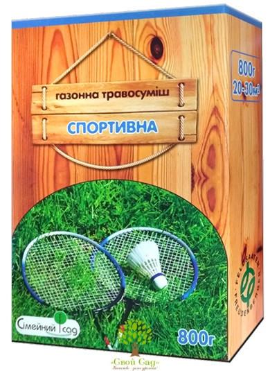 "Газонная трава ""Спортивная"" 800 г"