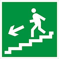 """Наклейка """"Евакуаційними сходами вниз ліворуч"""""""