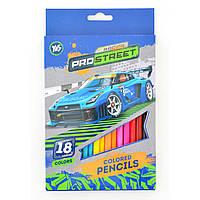 Олівці 18 кольорів Street racing, Yes (8)