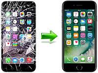 Замена стекла экрана в iPhone 7 (Запчасть + работа)