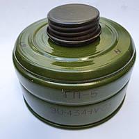 Фильтр угольный к противогазу ГП5
