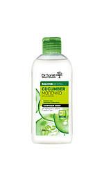 Dr. Sante Cucumber Balance Control Нормализующее молочко для демакияжа 200 мл Код 26576