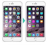 Замена стекла экрана в iPhone 6s (Запчасть + работа)