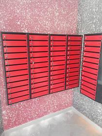 Ящики почтовые металлические