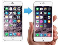 Замена стекла экрана в iPhone 6 (Запчасть + работа)