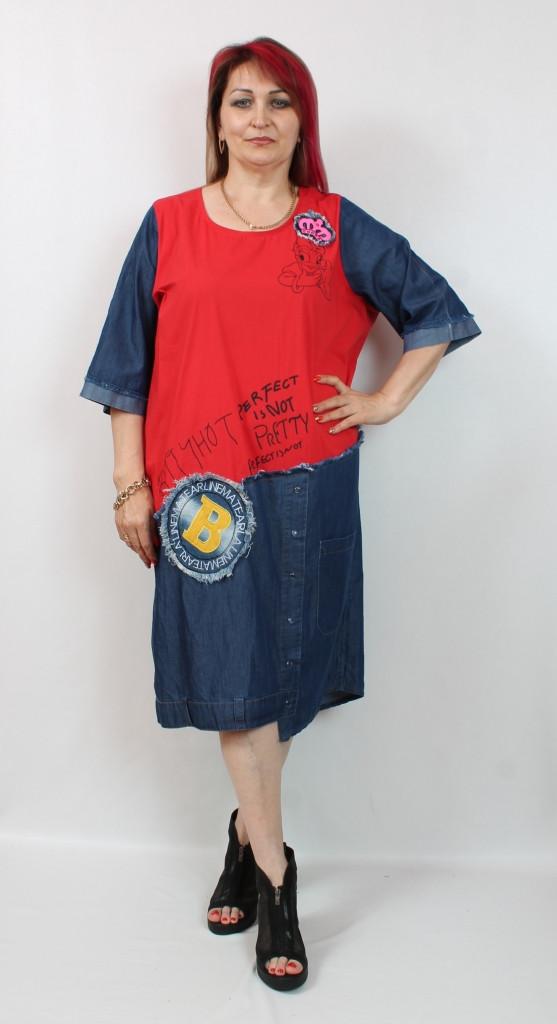 Турецкое женское комбинированное платье больших размеров 52-64