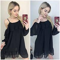 Шифоновое платье летнее со спущенными плечами Грейс 8441