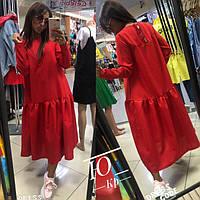Платье женское длинное стильное №20557