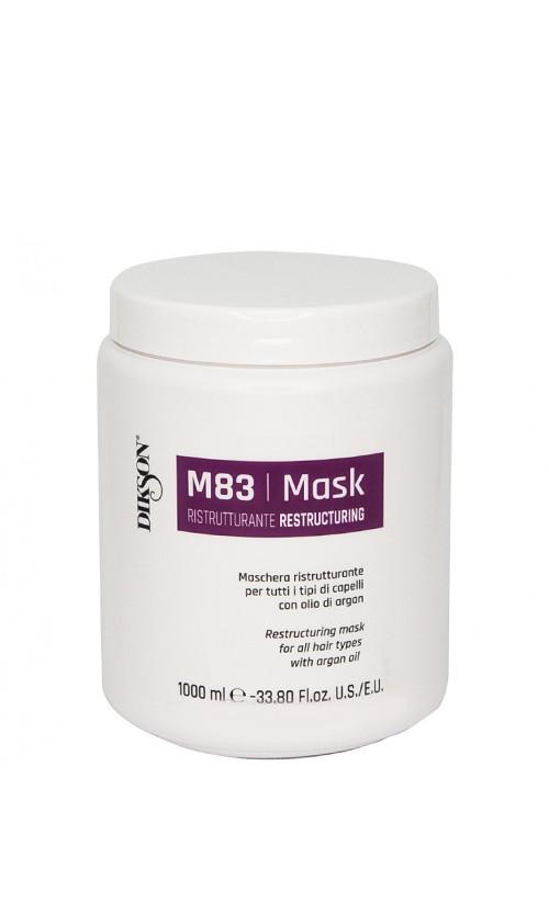 Dikson M83 Restructuring Mask Маска восстанавливающая для всех типов волос с аргановым маслом