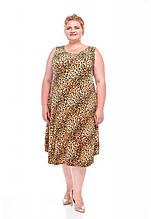 Женский летний сарафан батал Бриз леопард (58-64)