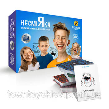 Настольная игра Несмияка 960025 детская