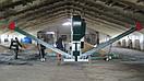 Додатковий відвантажувальний скребковий транспортер, фото 2