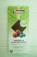 Шоколад черный с лесными ягодами без сахара и глютена Torras 125гр (Испания)