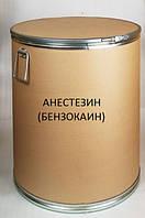 Анестезин (бензокаин)  (доставка по всей Украине)