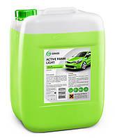 GRASS Авто шампунь для бесконтактной мойки авто Active Foam Light 20kg.