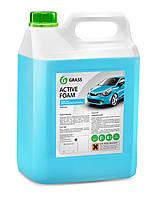 GRASS Авто шампунь для бесконтактной мойки авто Active Foam 5,5 kg.