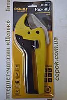Ножиці для пластикових труб 0-42мм 233мм SIGMA