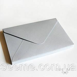 Конверт 162x113 мм, цвет серебряный, внутренняя сторона матовая