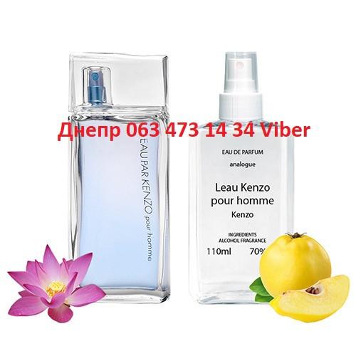 L'Eau par Kenzo pour HommeKenzo для мужчин Analogue Parfume 110 мл