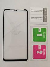 Защитное стекло Meizu Note 9 Full Glue Black ЛЮКС