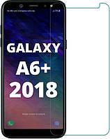 Защитное стекло для Samsung Galaxy A6 Plus 2018 (0.3 мм, 2.5D)