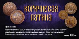 Засіб для чищення гальванічних і біметалічних монет