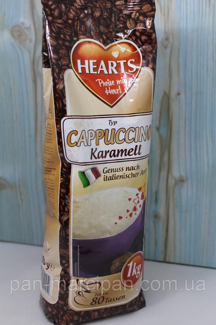 Капучіно Hearts Karamell 1 кг